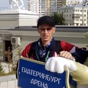 Дмитрий Мастуненко 41 Екатеринбург