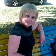 Татьяна 39 лет (Скорпион) Димитровград