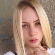Альбина 24 года (Телец) Краснодар