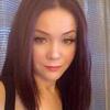 Natalia, 28, Atlantic City