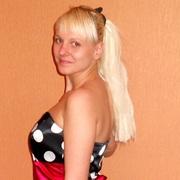 Елена 35 лет (Овен) Великие Луки
