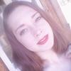 Евгения, 16, г.Комсомольск-на-Амуре