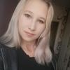 Марина, 21, г.Дальнереченск