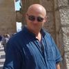 Бюст Гальтер, 40, г.Покров
