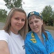 Светлана 32 года (Рак) Канск