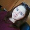 Кристина, 24, г.Первомайский (Оренбург.)