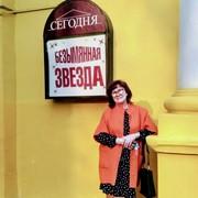 Разиля 56 Новосибирск