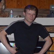Станислав 36 Нижний Тагил