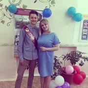 Евгений, 18, г.Ангарск
