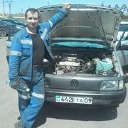 Сергей, 32 года, Овен