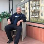Знакомства в Суровикино с пользователем Александр 35 лет (Овен)