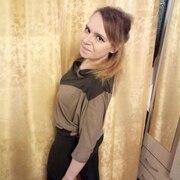 Ангелина, 27, г.Норильск