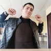 Умидбек, 25, г.Щелково