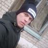 Андрей, 23, г.Лебяжье