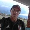Arnaldo, 21, г.Буэнос-Айрес