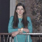 Юлия, 30 лет, Лев