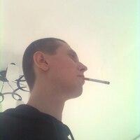 Дмитрий, 30 лет, Стрелец, Донецк