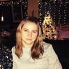 Ирина, 34, г.Белоозёрский