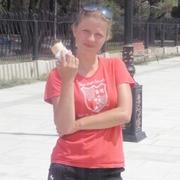 ИраМоскаленко(Скиба), 28, г.Конотоп