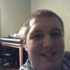 Dan Franklin, 23, Rochester