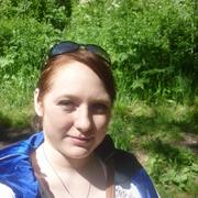Елена, 30, г.Новоалтайск