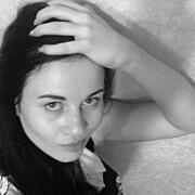 Аня, 29, г.Кропоткин