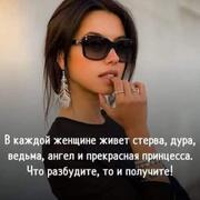 Светлана 48 лет (Весы) Черкассы