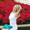 Елена, 24, г.Богодухов