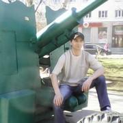 Виктор 44 Архангельск