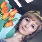 Инна, 41, г.Чайковский