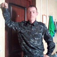 Денис, 33 года, Водолей, Санкт-Петербург