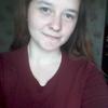 таня, 18, г.Багаевский