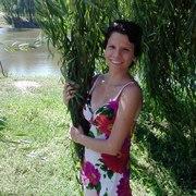 Алена, 25, г.Норильск