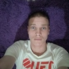 Тема, 28, г.Комсомольск-на-Амуре