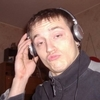 StepStyle, 36, г.Хаапсалу