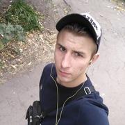 Andrey 24 года (Рак) Красный Луч