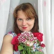 Дайна, 26, г.Антрацит