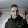 Ваня, 21, г.Обухов