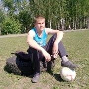Максим, 27, г.Кировград