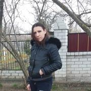 катя 27 Николаев