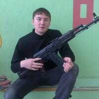 Максим, 27 лет, Овен, Волжск