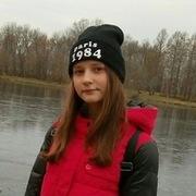 Карина, 19, г.Тихвин