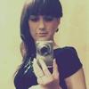 Каролина, 26, г.Троицкое