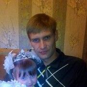 Александр, 39 лет, Весы