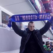 Александр 31 Минск