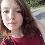 леся, 19, г.Калуш