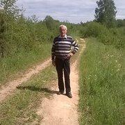 Tadush 76 Вильнюс