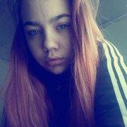 Анна Измайлова, 20, г.Новороссийск