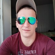 Сергей, 21, г.Кисловодск