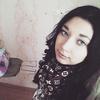 Татьяна, 24, г.Фокино